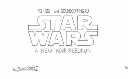 star wars resumida