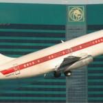 Janet Airlines: a misteriosa companhia aérea do governo americano