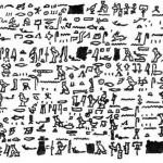 Papiro, agora alegadamente perdido, diz que ETs visitaram a Terra no passado