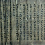 Abdução alienígena é descrita em manuscrito chinês de 500 anos