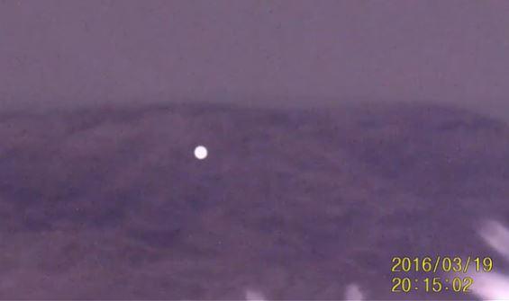 OVNI globular em Las Vegas