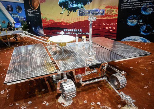 Jipe-sonda chines para Marte