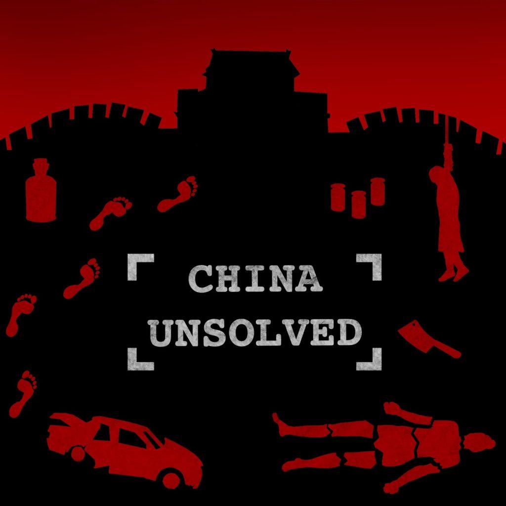 vilarejo que desapareceu da noite para o dia na China