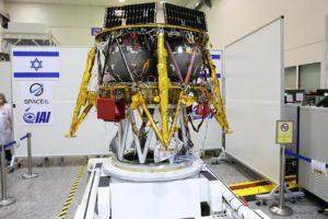 Israel irá lançar sua primeira sonda lunar